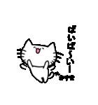 かずきスタンプ2(ネコくん)(個別スタンプ:01)