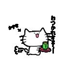 かずきスタンプ2(ネコくん)(個別スタンプ:06)