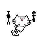 かずきスタンプ2(ネコくん)(個別スタンプ:07)