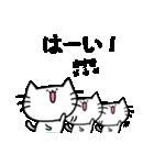 かずきスタンプ2(ネコくん)(個別スタンプ:09)