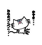 かずきスタンプ2(ネコくん)(個別スタンプ:10)