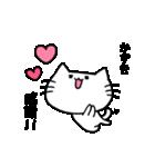 かずきスタンプ2(ネコくん)(個別スタンプ:12)