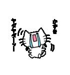 かずきスタンプ2(ネコくん)(個別スタンプ:14)