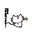かずきスタンプ2(ネコくん)(個別スタンプ:17)