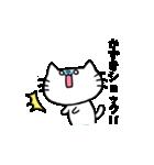 かずきスタンプ2(ネコくん)(個別スタンプ:18)