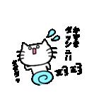 かずきスタンプ2(ネコくん)(個別スタンプ:19)