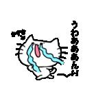 かずきスタンプ2(ネコくん)(個別スタンプ:23)
