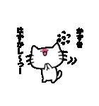 かずきスタンプ2(ネコくん)(個別スタンプ:24)