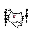 かずきスタンプ2(ネコくん)(個別スタンプ:25)