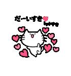 かずきスタンプ2(ネコくん)(個別スタンプ:28)