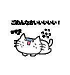 かずきスタンプ2(ネコくん)(個別スタンプ:30)