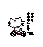 かずきスタンプ2(ネコくん)(個別スタンプ:31)