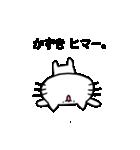 かずきスタンプ2(ネコくん)(個別スタンプ:33)