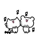 かずきスタンプ2(ネコくん)(個別スタンプ:37)