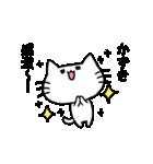 かずきスタンプ2(ネコくん)(個別スタンプ:39)