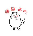 わん太くん(個別スタンプ:02)