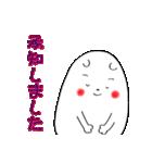 わん太くん(個別スタンプ:09)