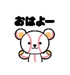 野球クマさん2(個別スタンプ:1)