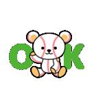 野球クマさん2(個別スタンプ:2)