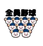 野球クマさん2(個別スタンプ:4)