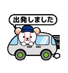 野球クマさん2(個別スタンプ:6)