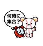 野球クマさん2(個別スタンプ:9)