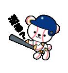 野球クマさん2(個別スタンプ:11)