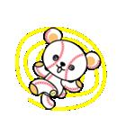 野球クマさん2(個別スタンプ:14)