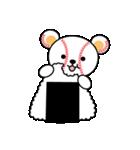 野球クマさん2(個別スタンプ:15)
