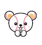 野球クマさん2(個別スタンプ:17)