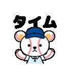 野球クマさん2(個別スタンプ:19)