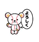 野球クマさん2(個別スタンプ:20)