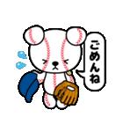 野球クマさん2(個別スタンプ:23)