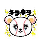 野球クマさん2(個別スタンプ:26)
