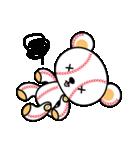 野球クマさん2(個別スタンプ:29)