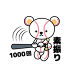 野球クマさん2(個別スタンプ:31)
