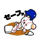 野球クマさん2(個別スタンプ:35)