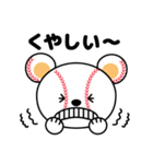 野球クマさん2(個別スタンプ:37)