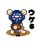 野球クマさん2(個別スタンプ:40)
