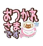 黒ねこ×デカ文字(敬語)(個別スタンプ:10)