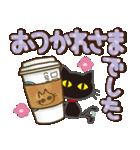 黒ねこ×デカ文字(敬語)(個別スタンプ:11)