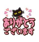 黒ねこ×デカ文字(敬語)(個別スタンプ:13)