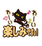 黒ねこ×デカ文字(敬語)(個別スタンプ:22)