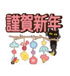 黒ねこ×デカ文字(敬語)(個別スタンプ:33)