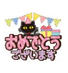 黒ねこ×デカ文字(敬語)(個別スタンプ:34)