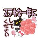 黒ねこ×デカ文字(敬語)(個別スタンプ:35)