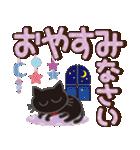 黒ねこ×デカ文字(敬語)(個別スタンプ:39)