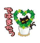 黒ねこ×デカ文字(敬語)(個別スタンプ:40)