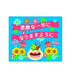 【動く♪お祝い】春夏秋冬イベ&お誕生日(個別スタンプ:04)