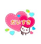【動く♪お祝い】春夏秋冬イベ&お誕生日(個別スタンプ:05)